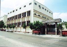 الجامعة العمالية بين شقى رحىّ أما التطوير أو الإغلاق (1-2)