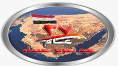 ماذا قالت الصحف الأجنبية و المصرية في يوم تحرير سيناء عام 1982
