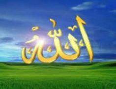 """"""" المسلمون أكثر شعوراً بوحدانية الله """""""