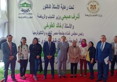 وزارة الشباب والرياضة تطلق ملتقى توظيف الشباب