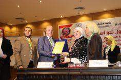 تكريم جمال حسان بمؤتمر نحو أسرة آمنة