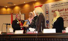 تكريم د / زينب عبد البر عبد الحميد استشاري الصحه العامه في مؤتمر نحو اسرة أمنة