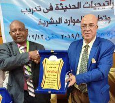 إشادة كبيرة من المشاركين السودانيين بالمؤسسة الثقافية العمالية فى ختام البرنامج التدريبي