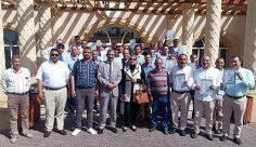 معهد السلامة والصحة المهنية فى مدينة شرم الشيخ
