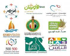 هل تتاجر المؤسسات الخيرية بمعاناة المصريين؟ .. تأملاتعلى هامش إعلانات رمضان