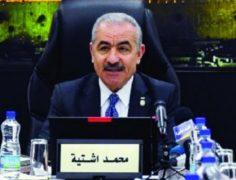 لوفيجارو :خطة رئيس الوزراء الفلسطيني في مواجهة تهديدات الضم الإسرائيلية