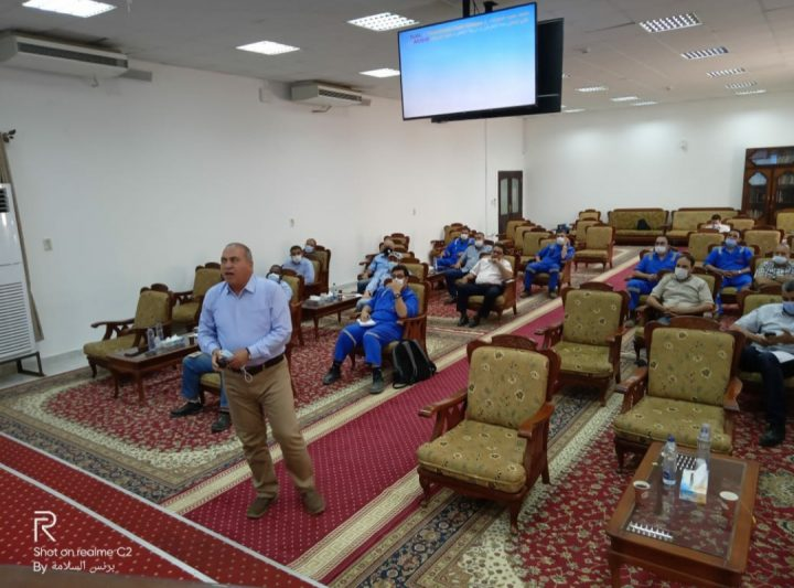 معهد السلامة والصحة المهنية في الصحراء الغربية