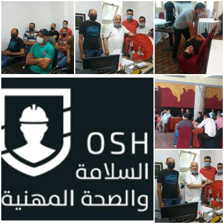 نشاط مكثف لقطاع السلامة و الصحة المهنية بالمؤسسة الثقافية العمالية
